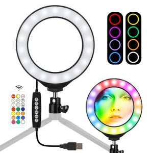 Anillo de luz a color Vivitar de 8 pulgadas VIVRLRGB8